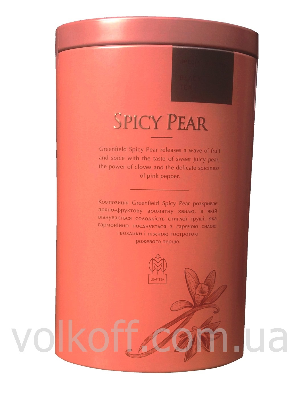 Spicy-Pear_100_2.jpg