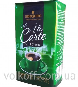 Кофе молотый Eduscho Cafe a la Carte Selection Medium 500гр